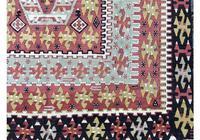 Vintage Anatolian Kilim (3 of 7)