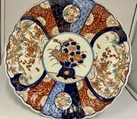 Antique Oriental Porcelain Imari Charge Dish c. 1870