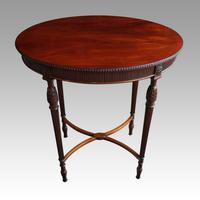 Edwardian Mahogany Oval Occasional Table (5 of 7)