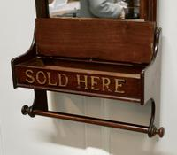 Victorian Mahogany Bathroom Wall Mirror with Towel Rail (2 of 8)