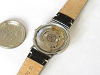 Gents Eterna-Matic 3000 wrist watch (2 of 5)