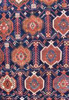 Very Fine Antique Afshar Tribal Rug 120x107cm (2 of 4)