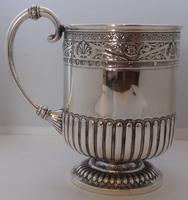 Rare Scottish Glasgow 1882 Solid Silver 1/2 Pint Tankard Christening Mug (12 of 13)