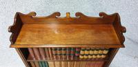 Small Adjustable Mahogany Bookcase (3 of 4)
