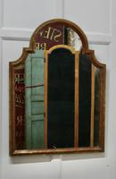 19th Century French Wall Mirror (2 of 6)