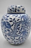 Chinese Porcelain Jar with Lid - Kangxi Revival (2 of 7)