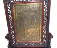 Antique Chinese Screen Hardwood Brass Plaque Circa 1890 (4 of 15)