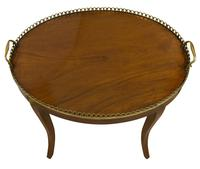 Oval Mahogany Occasional Table with Brass Gallery (2 of 5)
