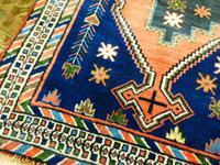 Afshar Persian Rug (2 of 4)