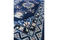 Vintage Chinese Pao Tao Rug (5 of 9)