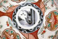 Hand Painted Imari Plate (2 of 5)