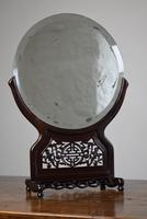 Chinese Hardwood Mirror Stand with Circular Bevelled Mirror (2 of 10)