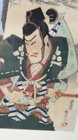 19th Century Japanese Woodblock Print - Kunichika Toyoharu (3 of 3)