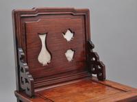 19th Century Chinese Hongmu Hardwood Occasional Chair (5 of 7)