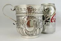 Superb Quality Sterling Silver Loving Cup. Sheffield 1900 (3 of 7)