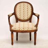 Antique French Carved  Walnut Salon Armchair (12 of 13)