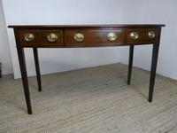 English 18th Century Bow Serving Table