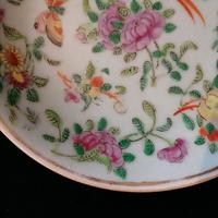 Chinese Porcelain Fencai, Celadon Plate, Qing Dynasty Tongzhi Period (7 of 8)
