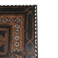 Antique Moorish Style Spanish Side Table with Arabic Writing (10 of 12)