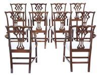 Set of 10 (8+2) Mahogany Georgian Revival Dining Chairs Ribbon Back c.1920-1950 (2 of 10)
