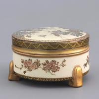 Japanese Satsuma Lidded Cylindrical Box Signed Hododa c.1910 (2 of 8)