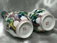 Pair of Fine Antique 19th Century Japanese Meiji Double Gourd Porcelain Vases (4 of 12)