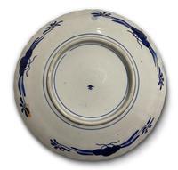 Imari Scollop Edged Plate (5 of 5)