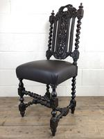 Antique 19th Century Carved Chair with Leather Seat (M-193) (5 of 14)
