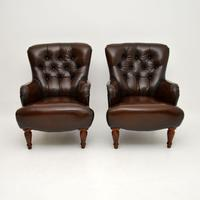 Pair of Antique Victorian Style Leather Armchairs (2 of 8)