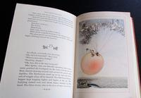 1961  James & The Giant Peach by Roald Dahl  1st American  Edition (4 of 6)