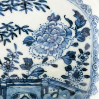 Pair of 18th Century Qianlong Dishes (6 of 8)