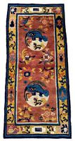 Antique Chinese Ningxia Rug 1.59m x 0.74m (2 of 9)