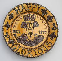 Royalty Commemorative - Rare British Studio Pottery Slipware  Charger / Dish c.1977