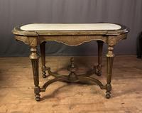 Napoleon III Giltwood Library or Sofa Table (13 of 13)
