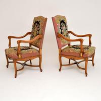 Pair of Antique Carolean Style Needlepoint Armchairs (2 of 12)
