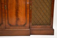 Georgian Style Mahogany Marble Top Sideboard c.1950 (9 of 9)