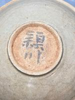Song Dynasty Chinese Qingbai Bowl (5 of 15)