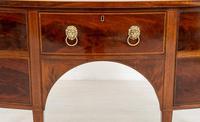 Regency Style Mahogany Bow Sideboard (4 of 8)