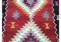 Vintage Anatolian Kilim (3 of 5)