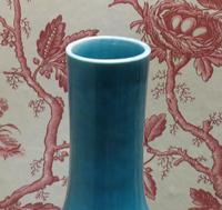Chinese Turquoise Glaze Mallet Shape Vase 6 Character Mark (4 of 7)