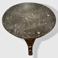 French Gueridon Centre Table with Concave Base (3 of 10)