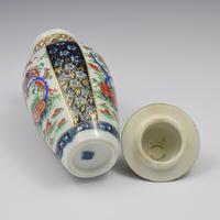 First Period Worcester Porcelain Kakiemon Vase & Cover Ex-zorensky (11 of 13)