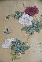3 x Chinese Botanical Watercolours (3 of 12)