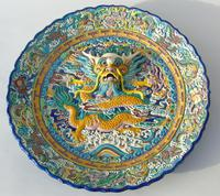 Fabulous Antique Chinese Earthenware Charger Dragon (7 of 12)