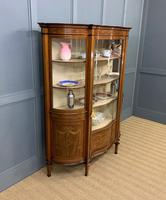 Maple & Co Inlaid Mahogany Display Cabinet (4 of 17)