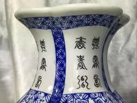 Pair Chinese Conjoined Porcelain Floral Birds Qianlong Vases (4 of 12)