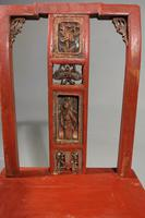 Small Early 20th Century Red Lacquer Carved Side Chair (6 of 6)