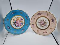 Vintage German Porcelain Plates / Chargers Bavarian /Set of Three (5 of 32)