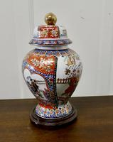 Large Decorative Oriental Ginger or Spice Jar on Stand (5 of 7)
