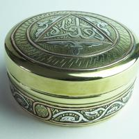 Cairoware Mamluk Silver & Copper Inlaid Lidded Pot (4 of 7)